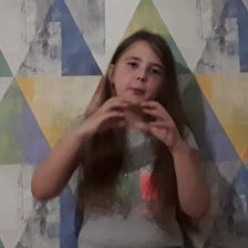 Арина Алексеевна Маклакова