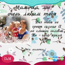 Жданова Маргарита