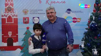 Аркадий Григорян с сыном поздравляют телеканал «Карусель» с Новым годом