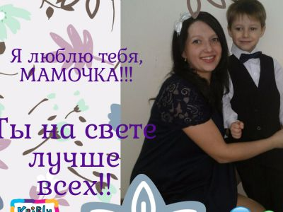 Калугин Вячеслав Валентинович
