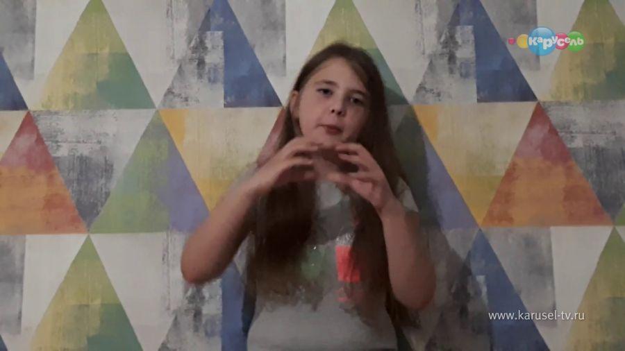Arina Maklacova