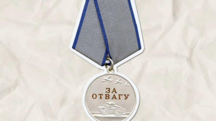 Знаки победы. Медаль за отвагу