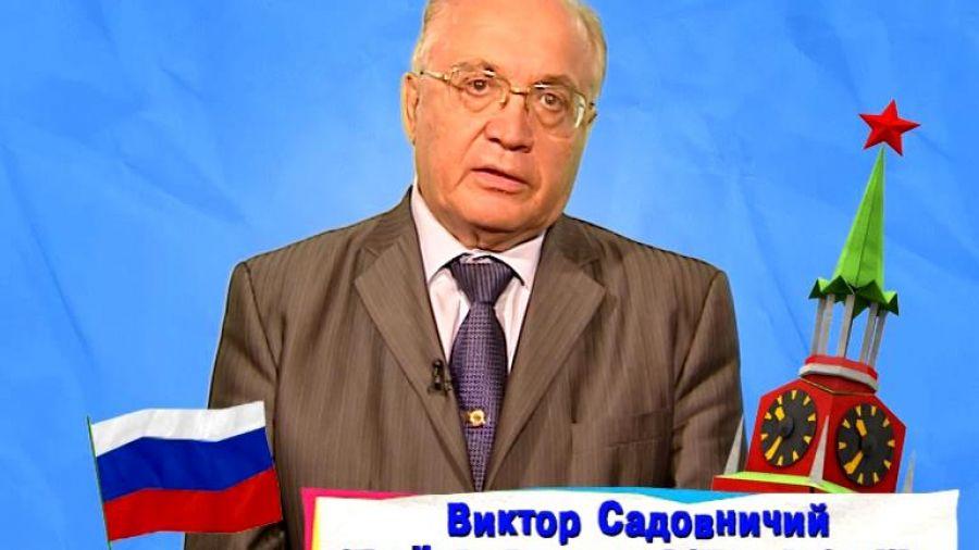 Виктор Садовничий поздравляет телезрителей с Днем России