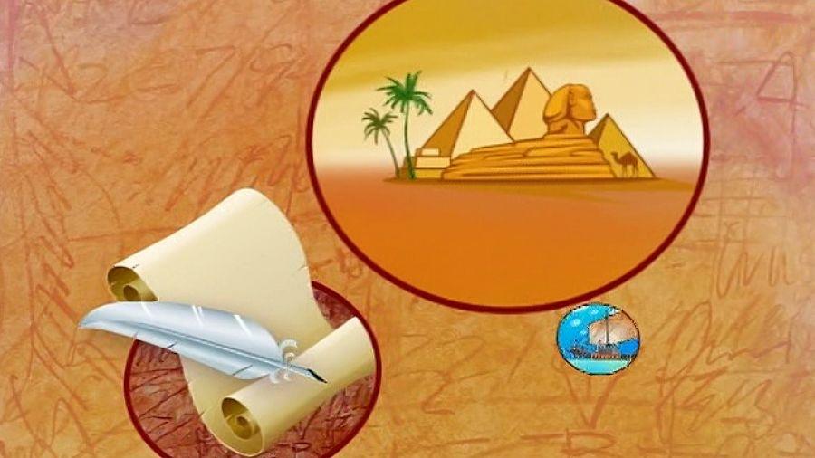 Выпуск 240 «Египетские изобретения». Видео 1