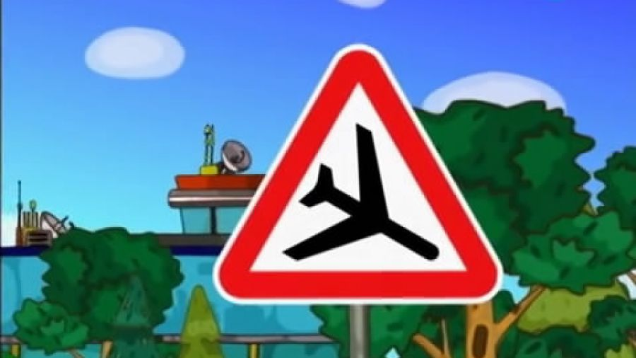 Песенка «Низколетящие самолеты»