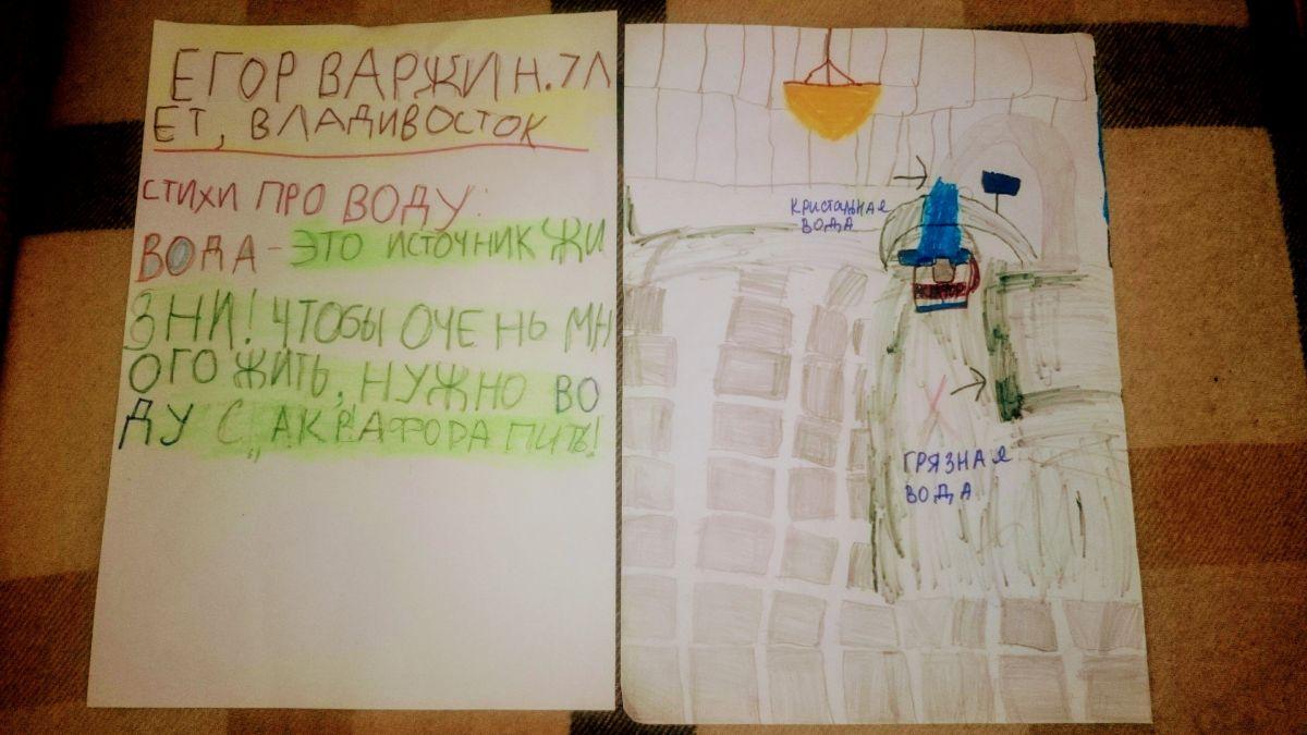 Svetlana_84