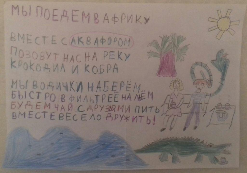 lizadanilova