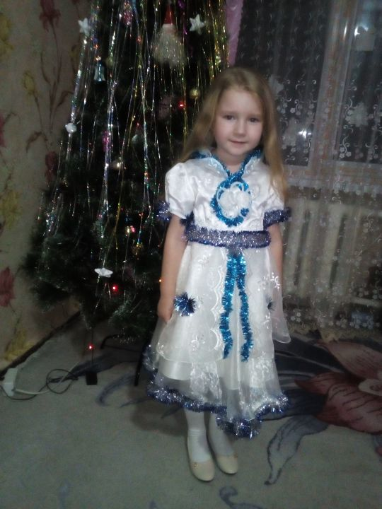 Валерия Александровна Мещерякова