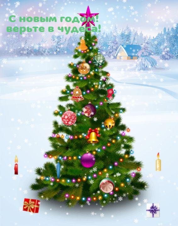 Артём Игоревич Эсти