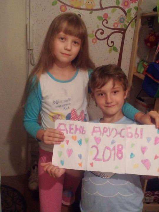 Лиза Александровна Махота