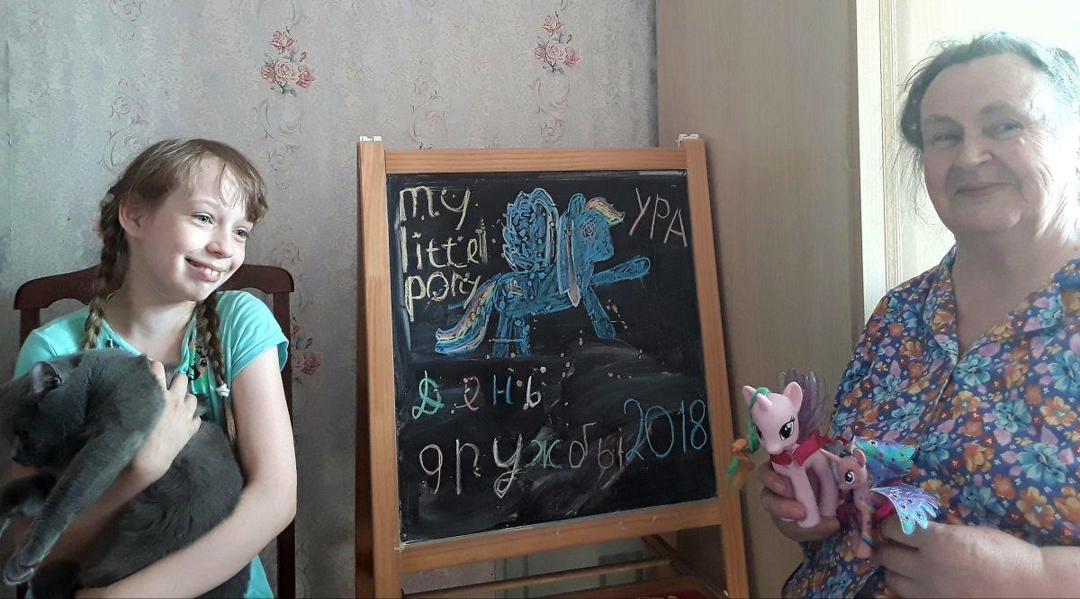 Софья Сергеевна Чебан