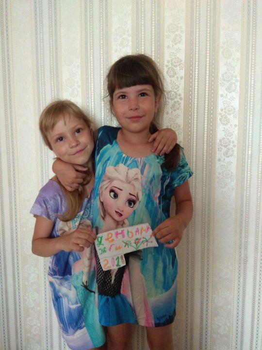 Таня Александровна Борис