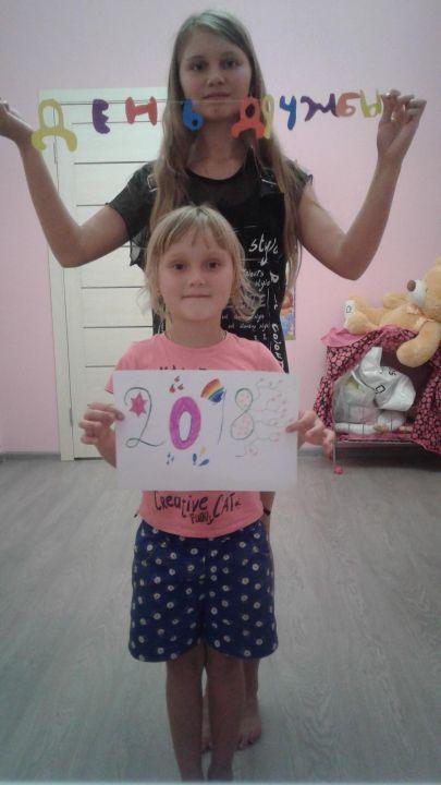 Виктория Владимировна Родина