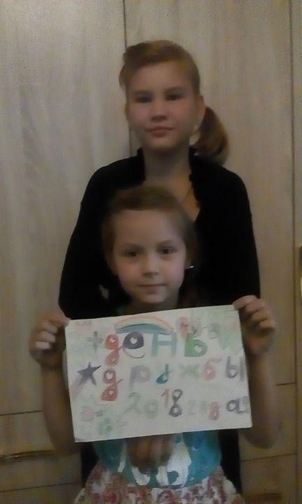 Алина Алексеевна Фомина