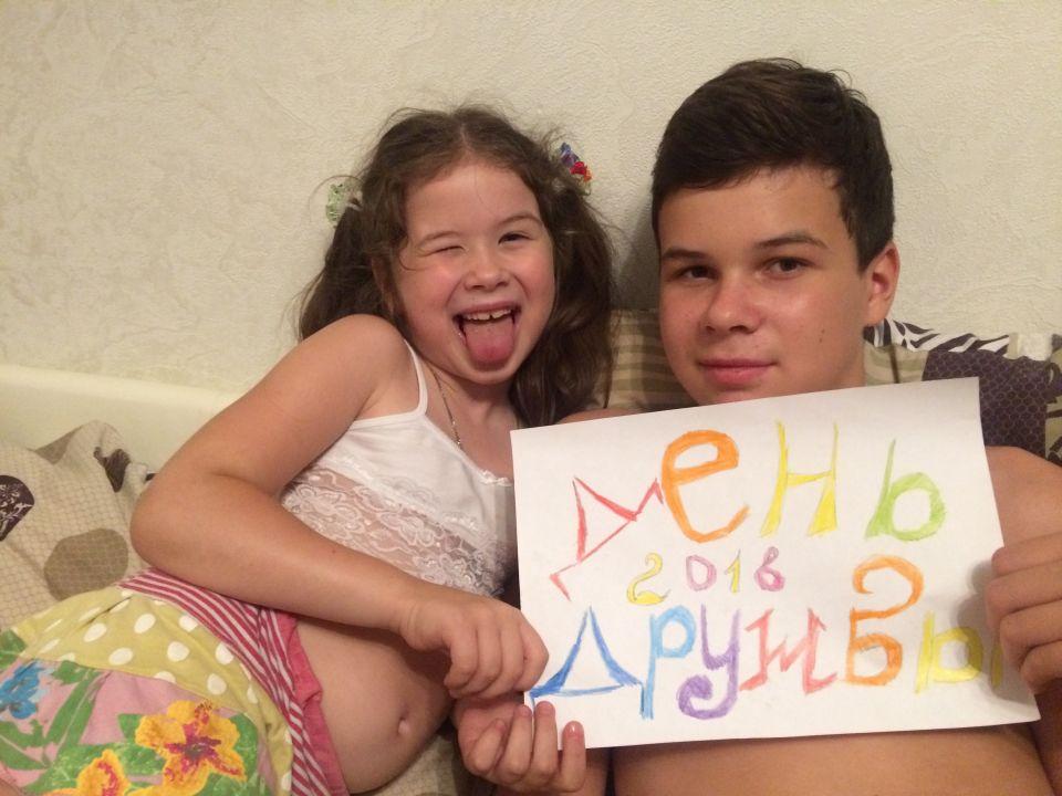 Анна Руслановна Лобачева