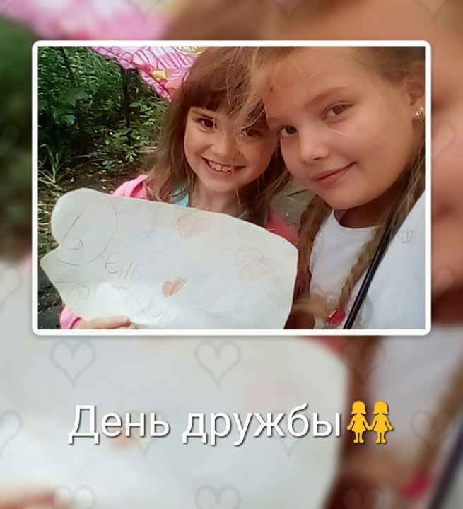 Вероника Канстантиновна ыыы Васильева