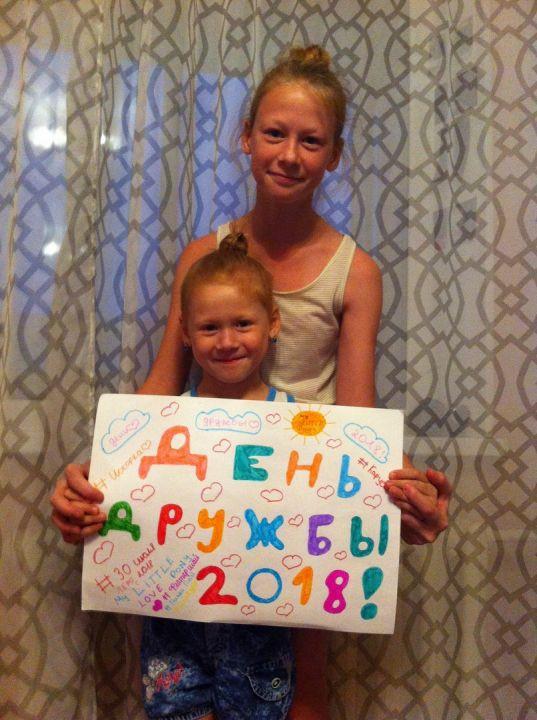 Анна Ивановна Райнчук
