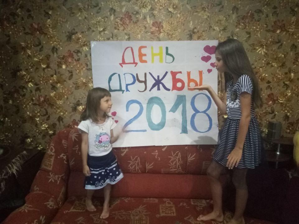 Алёна Андреевна Зубова