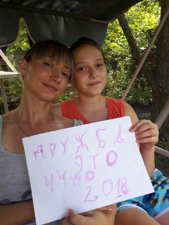 Софья Михайловна Астроменская