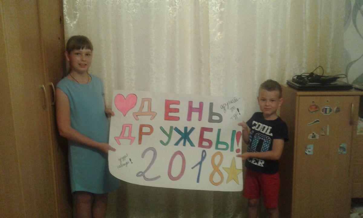 Ксения Андреевна Давыдова