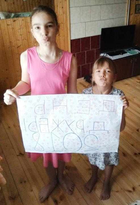 Соня Вадимовна Завьялова