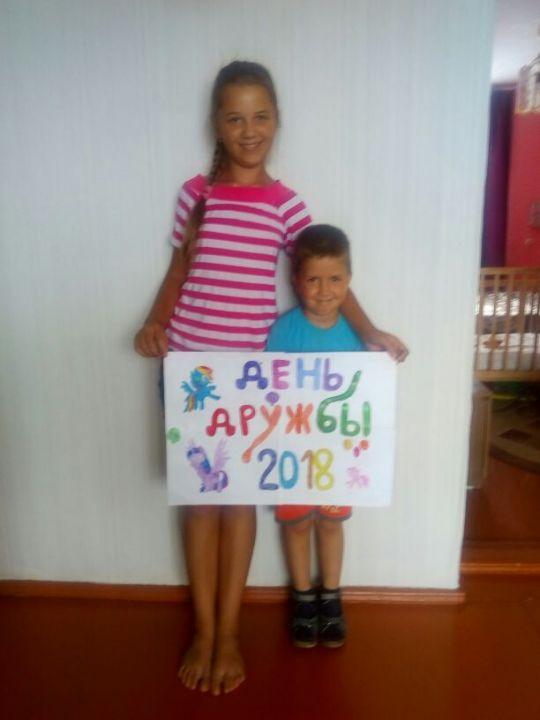 Даша Александровна Шапаренко