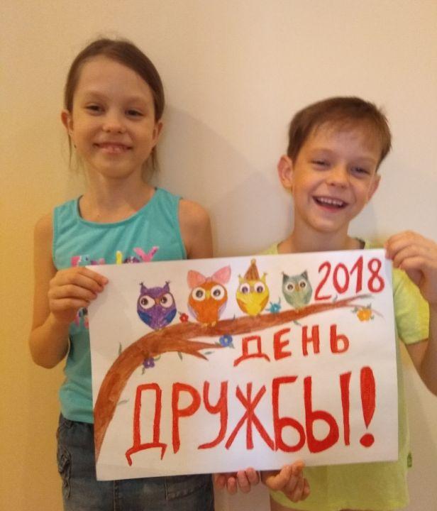 Мария Сергеевна Холодняк