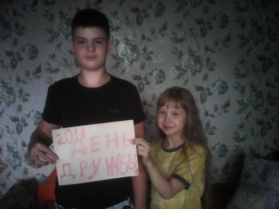 Анна Сергеевна Цепелева