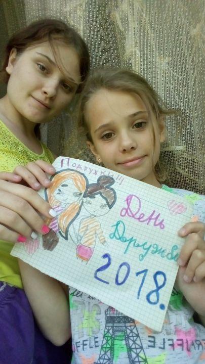 Софья Константиновна Сухорукова