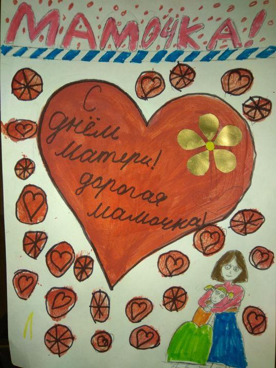Оля Гаврюшина