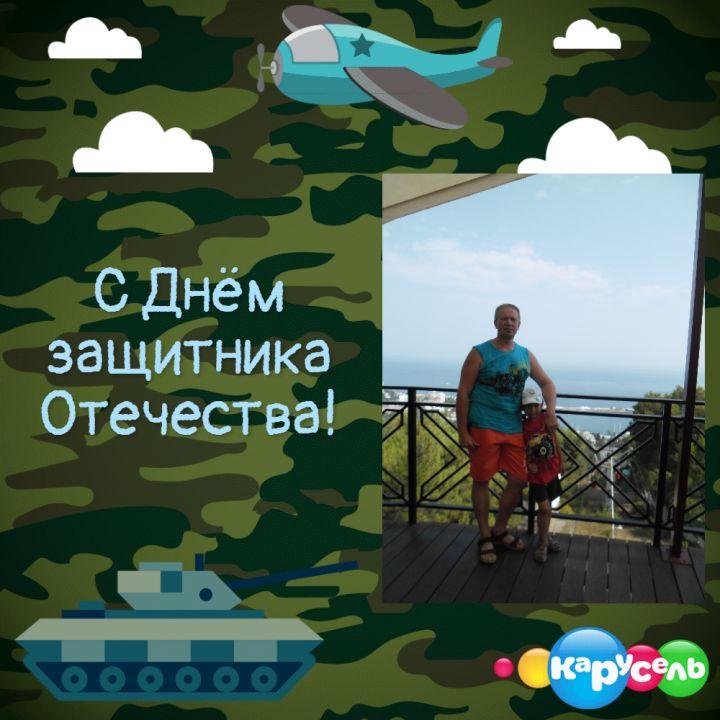 Маркелов Иван Андреевич