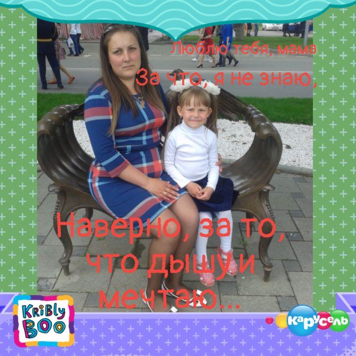 Кулик Мария Ивановна