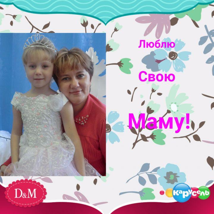 Боброва Елизавета Романовна