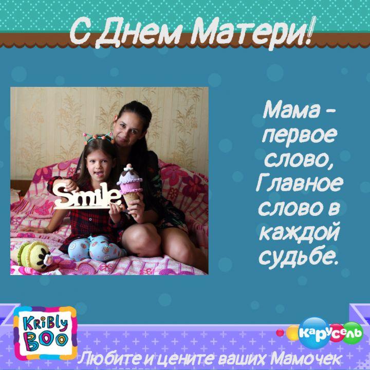 Белоусова Виктория Артемовна