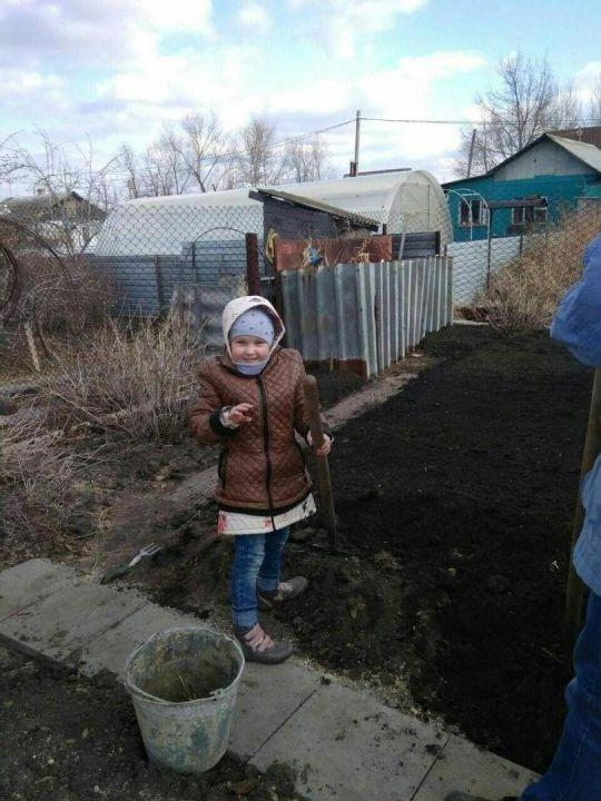 Костина Дарья Алексеевна