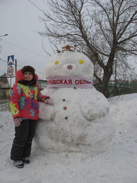 Кузлякина Василиса Андреевна