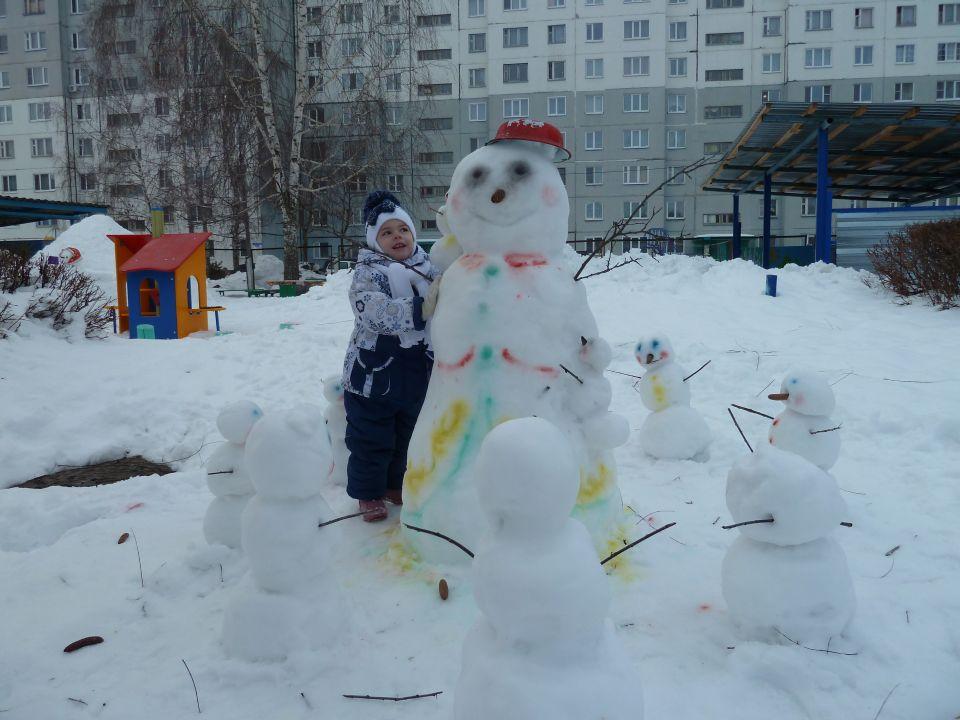 Григорьева Алиса Сергеевна