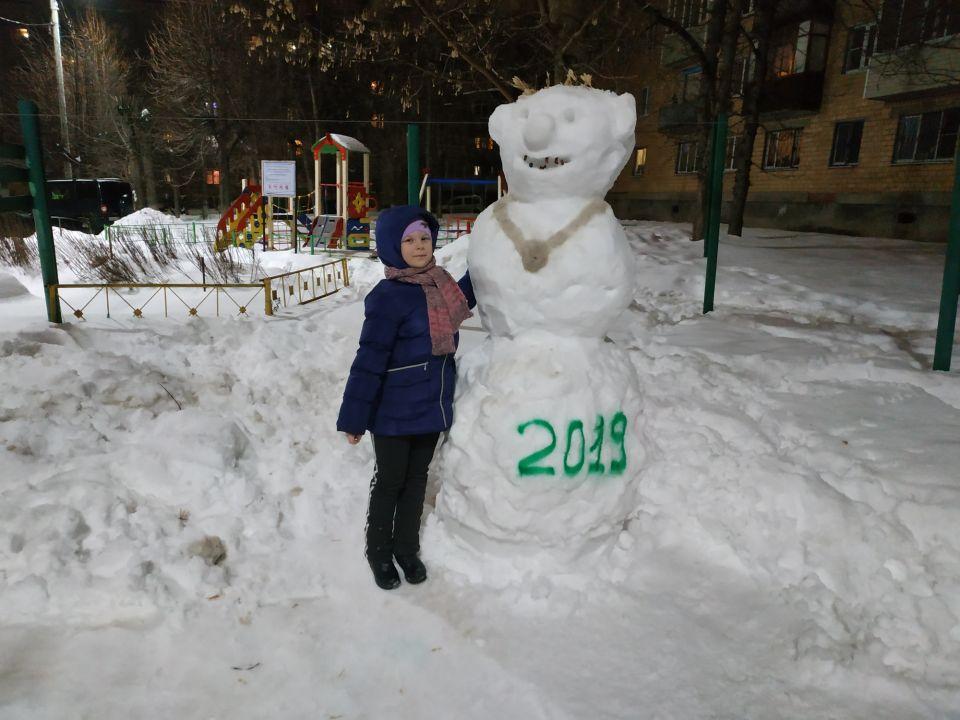 Анастасия Сергеевна Смирнова
