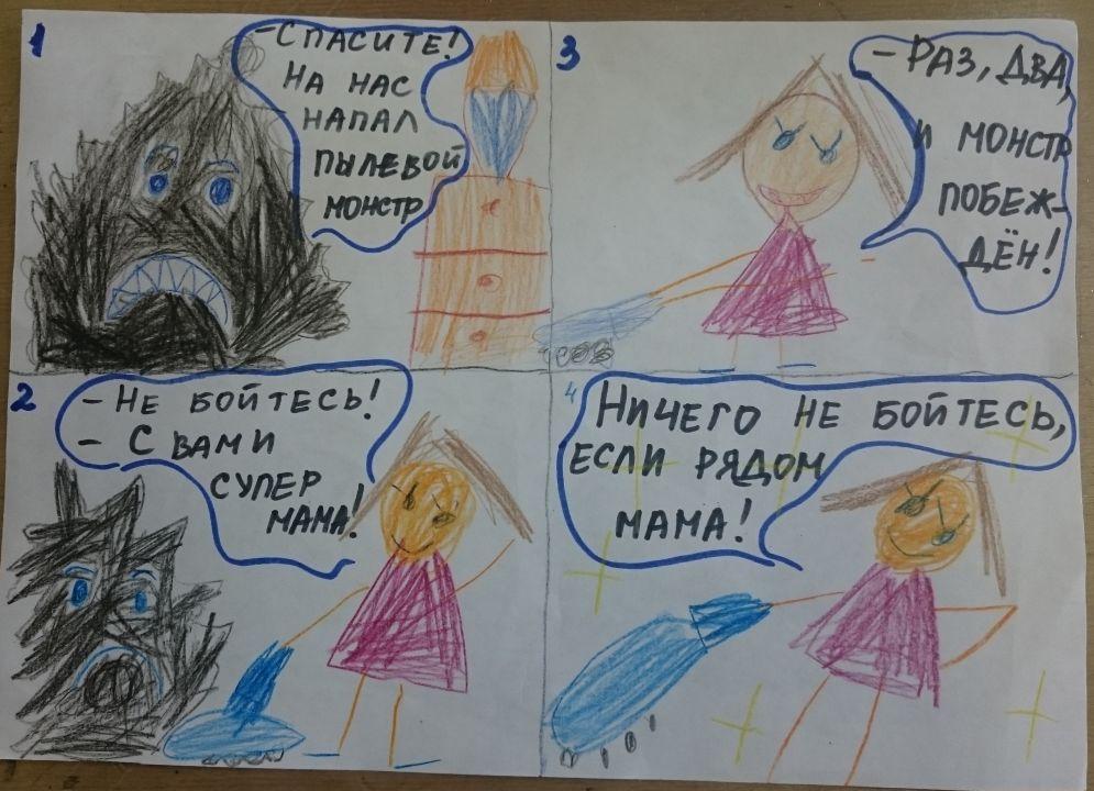 Суздалева Анна Дмитриевна