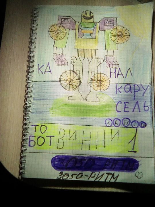 Оливия Камалутдиновна Абдулгусейнова