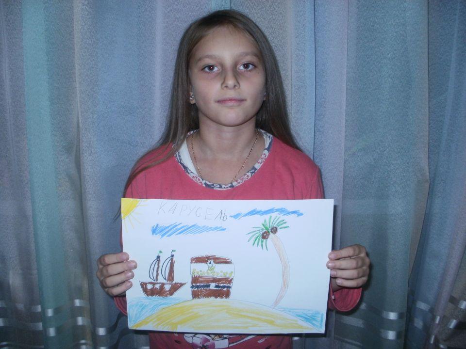 Ксения Алексеевна Рашевская