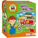 Vladi Toys Игра с подвижными деталями Автомастер