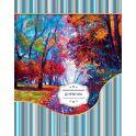 Апплика Дневник школьный Осенний пейзаж С4072-15