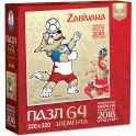 FIFA World Cup Russia 2018 Пазл Забивака Футбольный финт 03791
