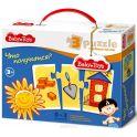 Baby Toys Пазл для малышей Что получится?