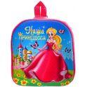 Страна Карнавалия Рюкзак дошкольный Наша принцесса цвет: розовый 1171277