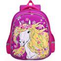 Grizzly Рюкзак школьный цвет лиловый RA-879-6/1