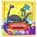 Malamalama 4627131682309 Тактильные пазлы Touch and feel!. Динозавры