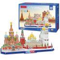 Cubic Fun MC266h Достопримечательности Москвы
