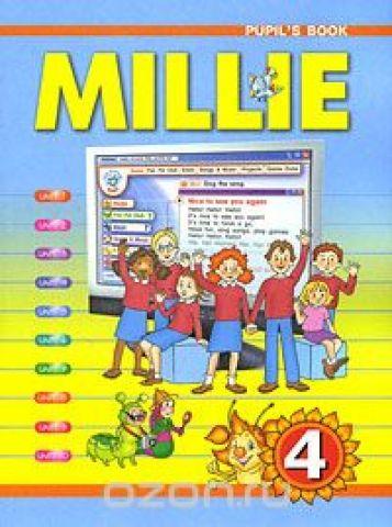 Millie 4: Pupil's Book / Милли. Английский язык. 4 класс